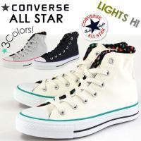 CONVERSE ALL STAR LIGHTS HI スニーカー★  世界で一番売れているスニーカ...