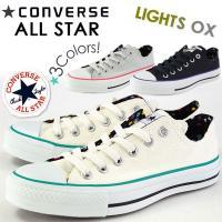 CONVERSE ALL STAR LIGHTS OX スニーカー★  世界で一番売れているスニーカ...