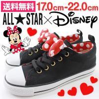 ・幅広い世代に人気!【CONVERSE】と【Disney】のミニーマウスがコラボ!ミニーちゃんのドッ...