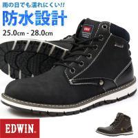 エドウィン ブーツ メンズ ハイカット おしゃれ かっこいい 防滑 接地面から4cm 防水設計 EDWIN EDW-7922