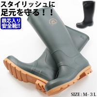 レインブーツ メンズ ロング 大きい 耐油 完全防水 大きいサイズ 緊急時 災害時 鉄板 鉄芯 安全靴 つなぎ目なし 柔らかい素材 屈曲性