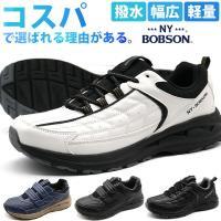 スニーカー メンズ 白 黒 おしゃれ ウォーキングシューズ 靴 軽量 幅広 3E GOODYEAR GY-8082