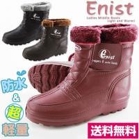 ・とにかく軽くて歩きやすい!内側ボア使いのミドル丈レディース防寒ブーツです。 ・アッパー、靴底とも繋...