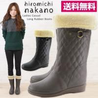 ・人気カジュアルブランド【hiromichi nakano】の高級感のあるキルティング加工デザインが...