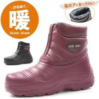 ブーツ レディース ショート レインブーツ 長靴 軽量 軽い 防水 裏ボア 防寒 暖かい かるぬく KARUNUKU N-3507