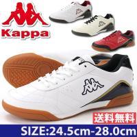 ・イタリア発祥のスポーツブランド『Kappa』のシンプルなローカットスニーカー。 ・フットボールシュ...