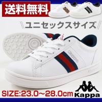 """・人気ブランド""""Kappa(カッパ)""""の男女兼用でお使いいただけるサイズ展開です。 ・サイド中央部分..."""