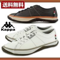 ・イタリアのスポーツブランドKappa(カッパ)のスニーカー。巻上げソールが特徴的な外羽タイプのコー...