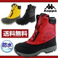 ・イタリアのスポーツブランドKappa(カッパ)の雪道対応ブーツ。 ・光沢感のあるターポリン調素材を...