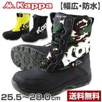・防水設計!雨や雪の日に活躍する冬仕様のウィンターブーツです。 ・幅広3E設計なのでゆったり履くこと...