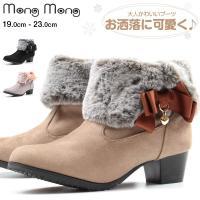 ブーツ ショート 子供 キッズ ジュニア 靴 おしゃれ かわいい 大人 リボン ハート ヒール マジックテープ Mong Mong 6554