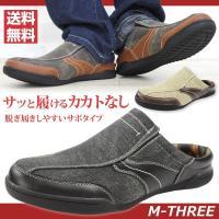 サッと履けて脱ぎ履きラクラクのサボサンダル!  カジュアルなデニム素材のデザイン、カラーリングで色ん...
