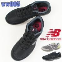 【New Balance】ニューバランスからシェイプアップに最適♪レディースローカットスニーカーが登...