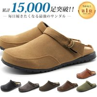 サンダル サボ メンズ 靴 PENNY LANE 6001Bの商品について  ・脱ぎ履きラクチンのサ...