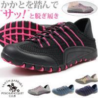 スニーカー スリッポン レディース 靴 SANTA BARBARA POLO & RACQUET CLUB