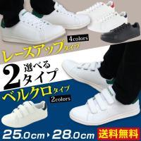 ・シンプルなデザインで幅広く活躍するオススメの一足♪ ・クッション付きのインソールが歩行時の足への負...