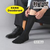 メンズ 靴下 Tabio SPORTS for ビジネス 五本指 ソックス 靴下屋 タビオ
