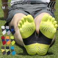【メール便送料無料】メンズ 靴下 TABIO SPORTS レーシングラン 五本指ソックス 25.0~27.0cm 5本指 靴下屋 タビオ