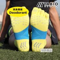 【メール便送料無料】メンズ 靴下 TABIO SPORTS レーシングラン五本指ソックス 27〜29cm タビオ