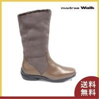 ■商品概要■ madras walk マドラスウォーク 完全防水ブーツ 3E 2074 色:ブロンズ...