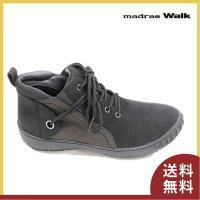■商品概要■ madras walk マドラスウォーク ハイカットブーツ(ショートブーツ) 4E 2...