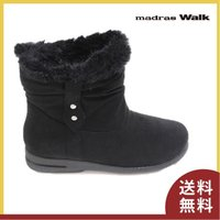 ■商品概要■ madras walk マドラスウォーク 完全防水ブーツ 4E 2078 色:ブラック...