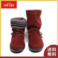 とっても可愛い形、デザインのブーツなのに、防水,防滑、ムレにくいと機能性に優れています、さらに履き口...