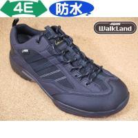 アサヒコーポレーション・オリジナルブランド「ウォークランド」の高性能トレッキングシューズです。 防水...