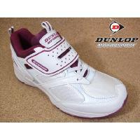 店頭でも定評のある「ダンロップ」のマジックタイプのランニングシューズです。 靴としての機能性も優れて...