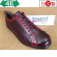 レディース ウォーキング 幅広 定番 日本製 足なり設計│履きやすさで定評のある「スポルス」のウォー...