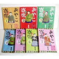 『オーディオブックCD おやこ寄席ライブ 1〜7巻セット』  桂文我:著  ・桂文我 CD おやこ寄...