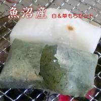 11月頃からの販売。 魚沼産新米でついたお餅(いなか餅)は、とても人気があります。 1袋500g(8...
