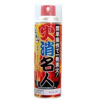 天ぷら火災等を簡単操作で一発消火! 備えて安心消火器具。 他社製品に比べ、噴出し口の穴が大きく、一気...