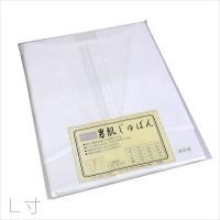 素材は、最高級品「徳岡さらし」を使用しています。 ゆったりと締められるように、合わせ四つ紐が付いてい...
