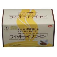 ミル総本社 特定保健用食品 フィットライフコーヒー 60包