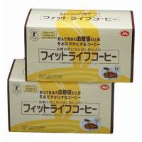 ミル総本社 特定保健用食品 フィットライフコーヒー 60包×2個セット