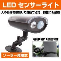 【仕 様】 ・本体サイズ:約W155×D60×H88mm ・重量:約350g ・電球:3W LED(...