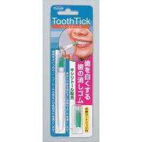 送料無料 ト・プラン トゥースティック(歯の消しゴム)