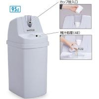 ●カップを重ね合わせて回収するので、ゴミの容量をぐんと減らすことができます。 ●約14個(60g)で...