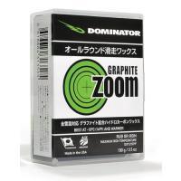 DOMINATOR(ドミネーター) ZOOM HIGH PERFOMANCE SERIES ZOOM GRAPHITE(ズームグラファイト)400g
