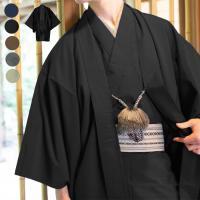 正絹製の男性用の袷紬羽織になります。 紬の羽織は太くて節の多い糸を染め、 その糸を組み合わせて織りあ...