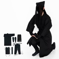 ●黒子衣装(黒衣)6点セット  頭巾・着物・腹掛・股引・帯・手甲  扱い易さ、動き易さを重視した伝統...