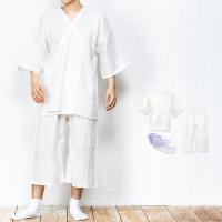 着物が初めての方でも安心!男性用の和装用肌着3点セットです。 肌着とステテコは真夏でも爽やかに着て頂...