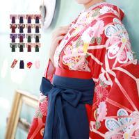 ・ブランド着物、『H・L(アッシュ・エル)』二尺袖袴セット 着物と袴の組み合わせが選べます。  20...
