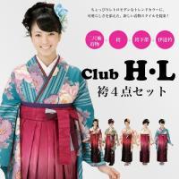 《『clubH・L(クラブアッシュ・エル)』二尺袖袴セット》 ・組み合わせが選べる卒業式等でお召し頂...
