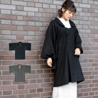 (着物コート ウール 11)着物 コート 道行衿 ウール混 女性 レディース 冬 和装コート 和装 防寒コート (zr)
