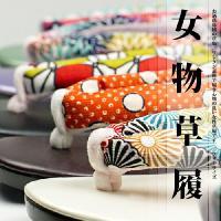 京越でリピートのお客様も多い大人気のウレタン草履に、モダンな和柄鼻緒をあしらったお洒落な草履です。か...