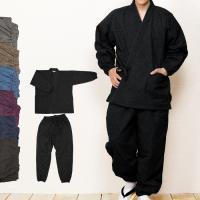 (フリース作務衣 16) 作務衣 男性 冬用 メンズ 6colors 秋冬 さむえ おしゃれ フリース レディース 女性 大きいサイズ S/M/L/LL/3L/4L