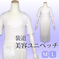 綿100%の肌触りが良く、吸水性に富んだ上肌着と、さらさらと足さばきのよい裾除けが一体となったワンピ...