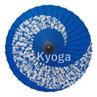 和傘 紙傘 尺4 萩渦 水色 継柄 舞踊傘 踊り傘